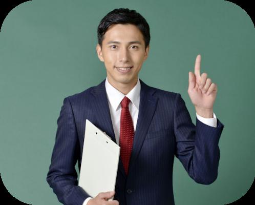 1.日本人講師から中国語を勉強したい方